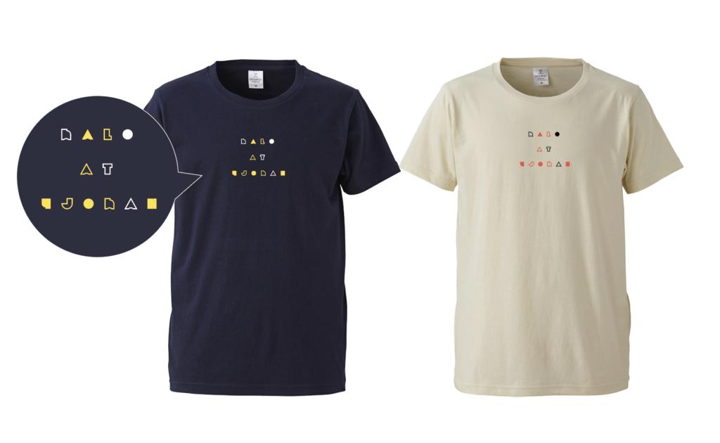 切り抜きロゴTシャツ